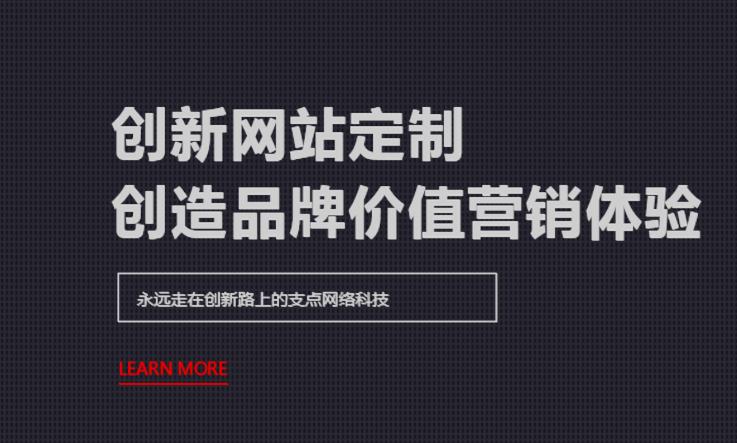 淅川工业机械产品电子商务网站