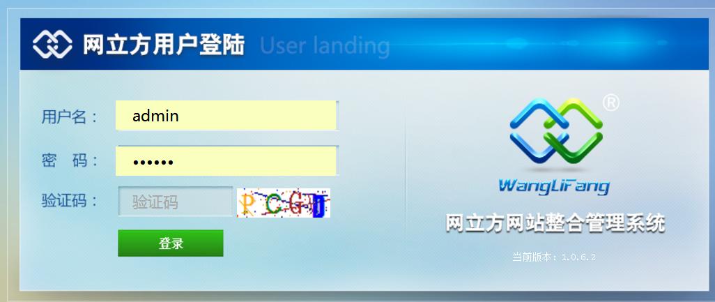 新鄭網站自動更新