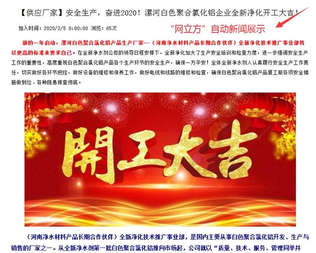 河南新鄭免維護網站價格優勢怎么樣?